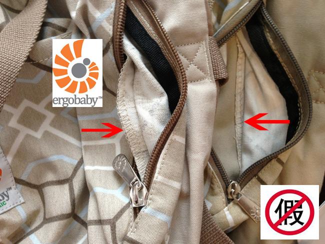 рюкзак эрго бэби инструкция на русском - фото 4